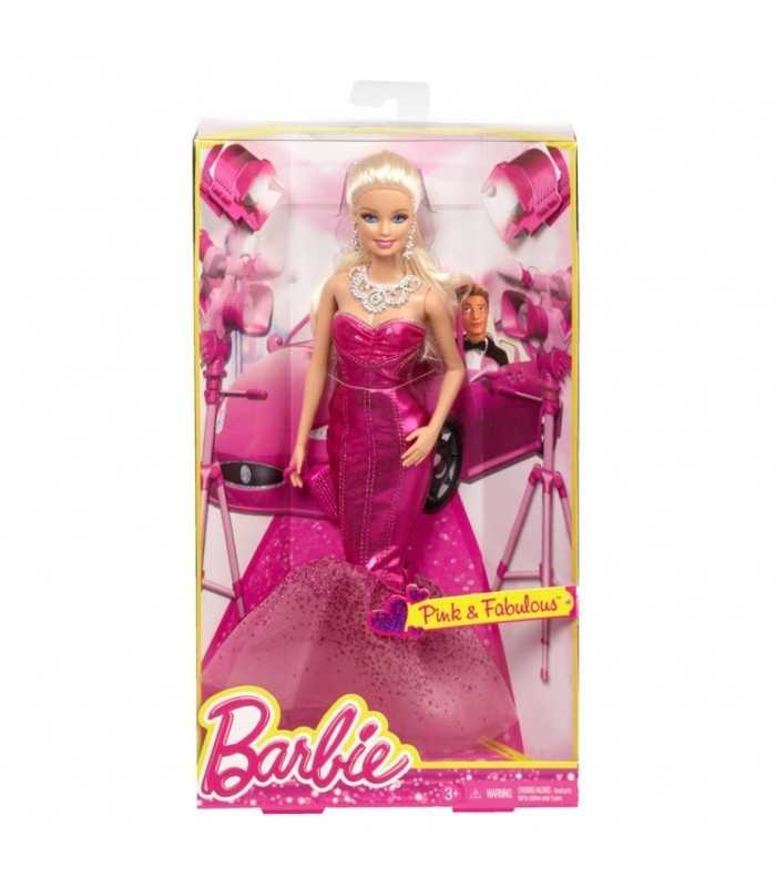 Mermaid Gown Barbie Doll Mattel | Futurartshop